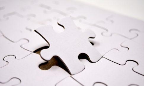 QUERY関数で複数範囲・複数シートを結合するには?【縦・横】