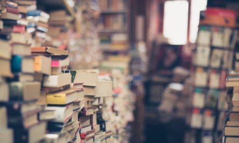 メタ認知の勉強におすすめの本13選【トレーニングにもおすすめ!】