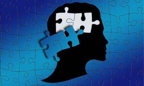 メタ認知は発達障害・アスペルガーに効果あり?【対人関係が改善】