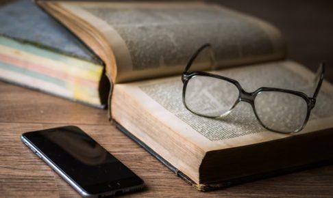 クリティカルシンキングの勉強におすすめの本5選【2020年】