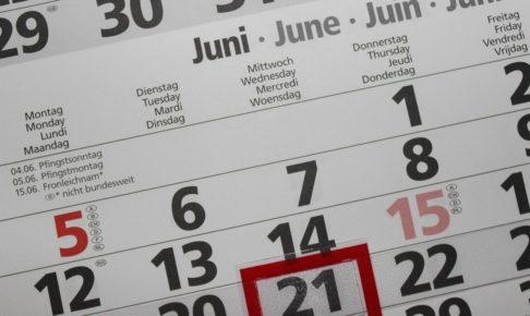 DATE関数の使い方!年月日の数値データを日付に変換する方法を解説!