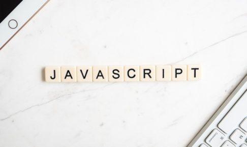 Javascriptの勉強におすすめの本5選!【2020年】