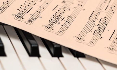 音楽心理学の勉強におすすめの入門本ランキング5選【2020年】