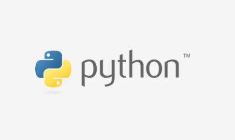Pythonの勉強におすすめの入門本ランキングまとめ10選【初心者〜中級者】