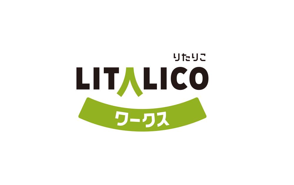 LITALICOの就労移行支援「リタリコワークス」の口コミ評判は?